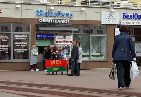 Віцебск. Збор подпісаў за вылучэнне кандыдатам Васіля Чэкана
