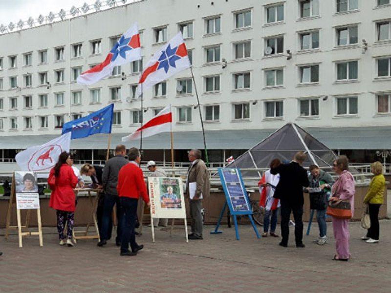 Віцебск. Пікеты з удзелам лідэраў правацэнтрысцкай кааліцыі