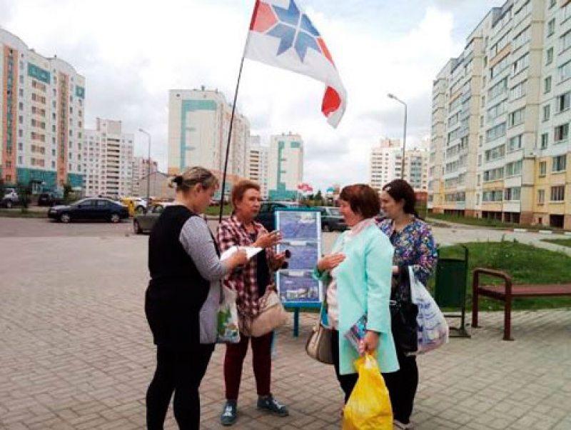 Віцебск. Збор подпісаў за вылучэнне кандыдатам Таццяны Севярынец.