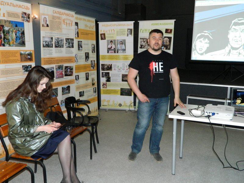 Праваабарончы ўік-энд у Віцебску 20 красавіка 2018 г.