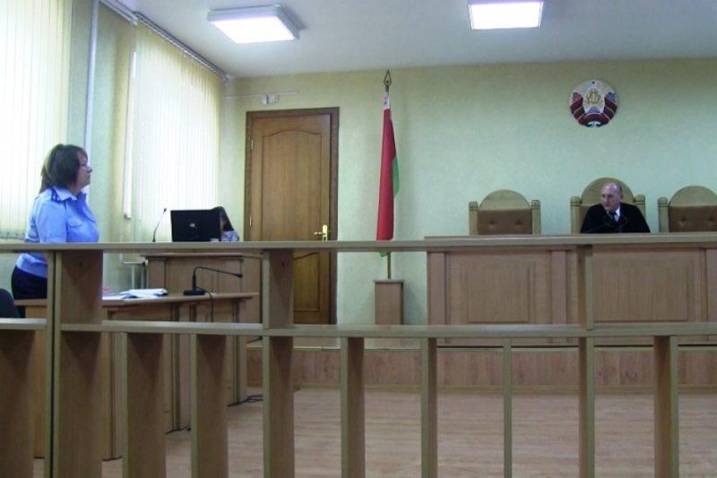 Паседжанне Віцебскага абласнога суда.