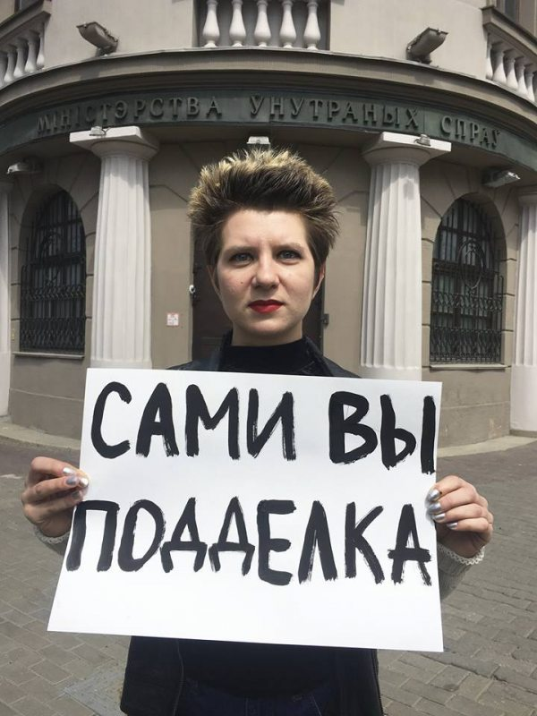 LGBT-rights activist Vika Biran protesting outside the Interior Ministry's headquarters in Minsk