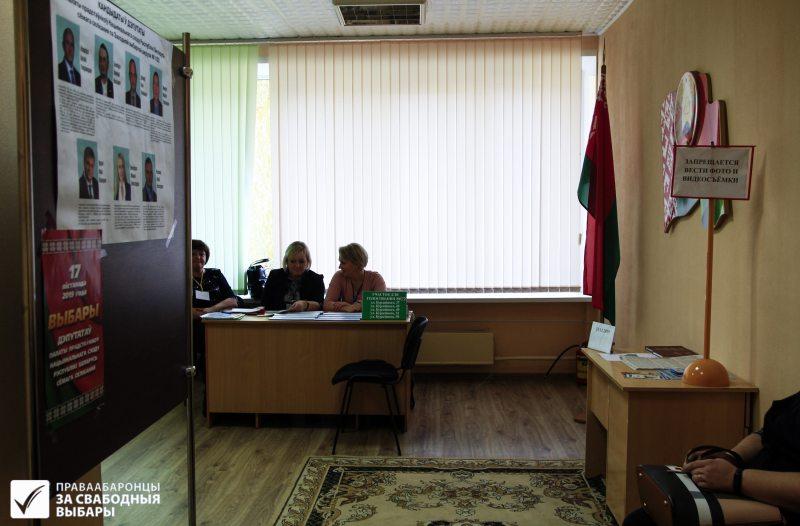 vybarchy_uchastak_390-3.jpg
