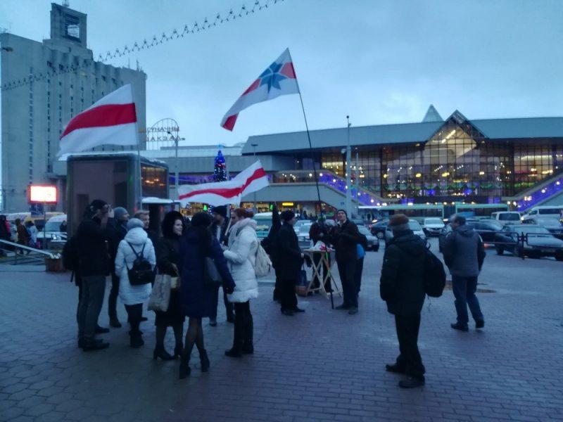 Пікет БХД у Мінску каля Чыгуначнага вакзалу.
