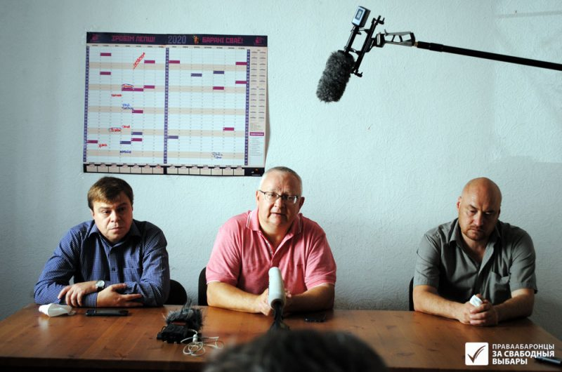 "Press conference of the campaign ""Human Rights Defenders for Free Elections"" on August 10, 2020"