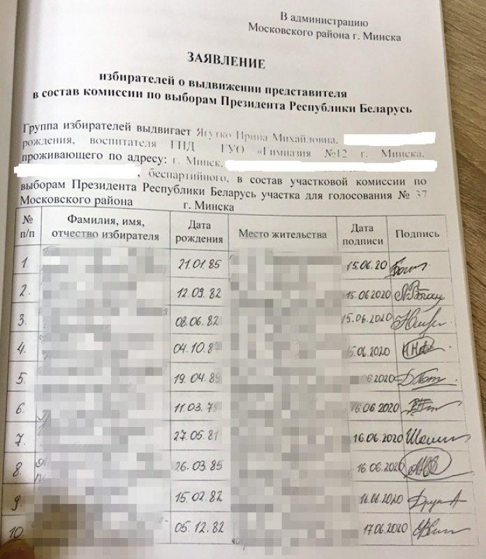 vybory-podpisi01.jpg