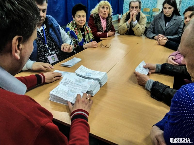 vybory_01_ua.jpg