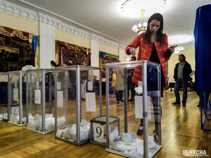 vybory_02_ua.jpg
