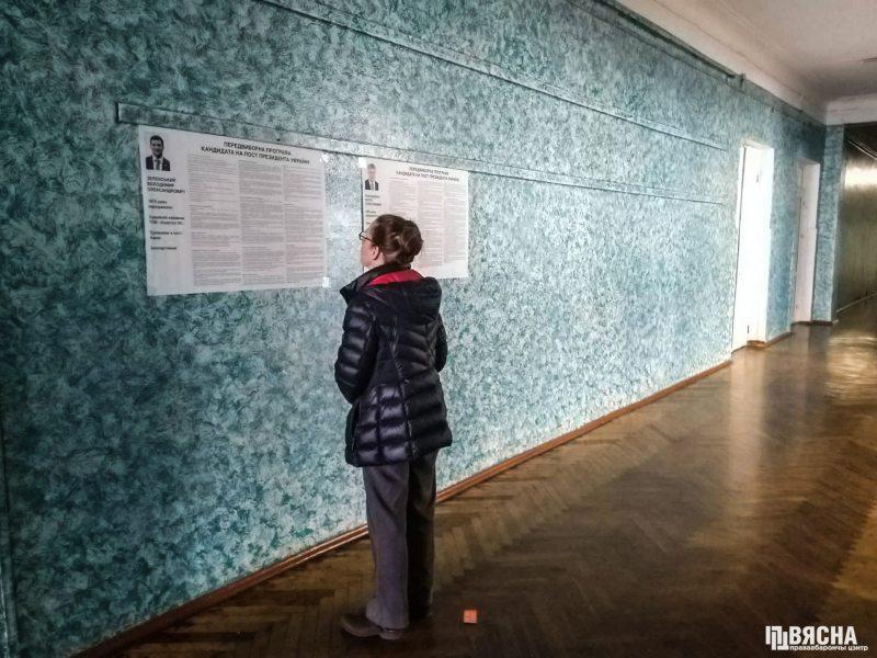 vybory_05_ua.jpg