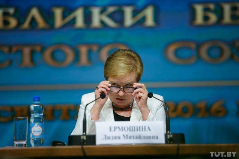 Старшыня ЦВК Лідзія Ярмошына. Фота: TUT.BY