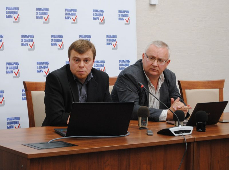 "Uladzimir Labkovich and Aleh Hulak, coordinators of the campaign ""Human Rights Defenders for Free Elections"", at a press conference following the elections of deputies of the House of Representatives of the 6th convocation"