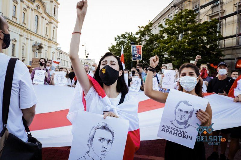 Пікет за вызваленне беларускіх палітвязняў у Варшаве. Фота: