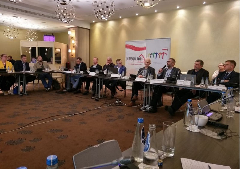 "Round table ""Belarus - Repression Behind the ""Liberalization"" Façade"". Warsaw, September 13, 2018. Photo: radyjo.net"