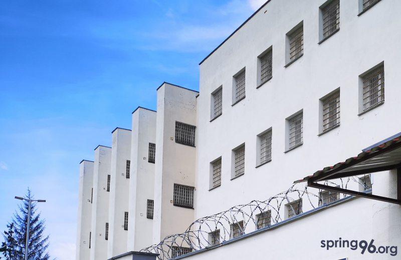Detention center in Akrestsin Street