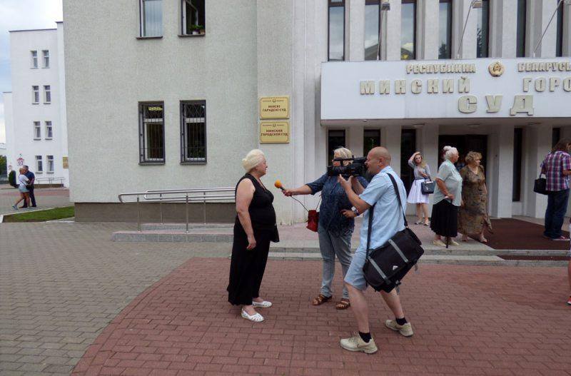 1 жніўня Мінскі гарадскі суд разгледзеў скаргу Ульяны Захаранкі