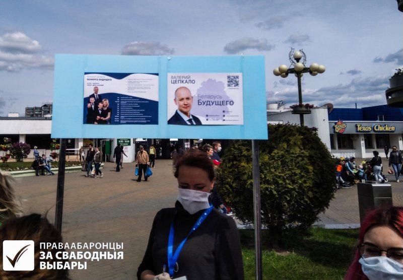 zbor_podpisau_vybary_223.jpg