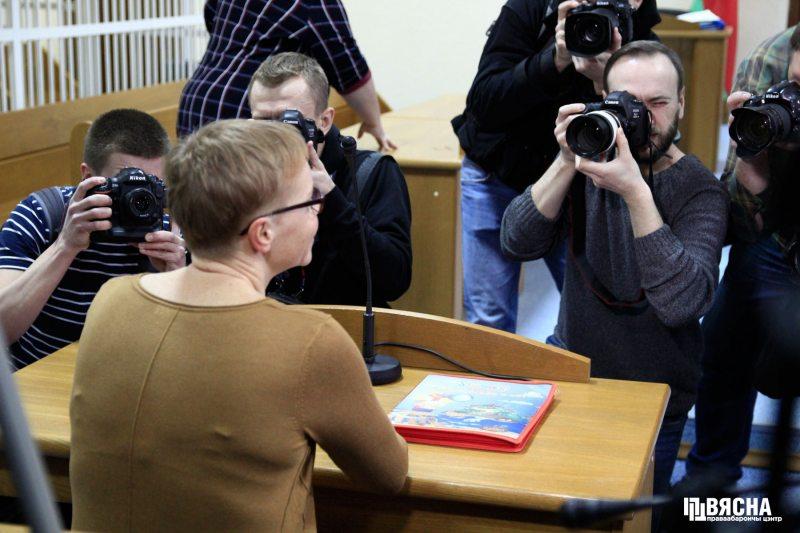 Суд над Марынай Золатавай. Фота ПЦ
